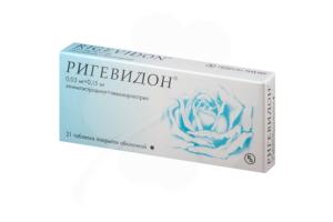 Ригевидон при эндометриозе
