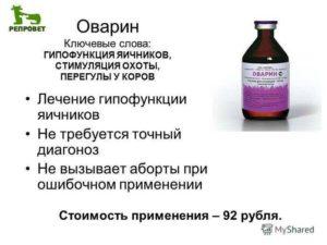 Препараты для стимуляции яичников