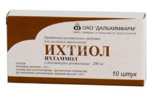 Ихтиоловые свечи при кисте яичника