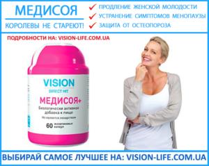 Какие препараты принимать при климаксе у женщин чтобы не стареть