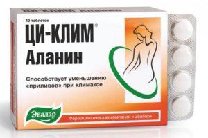 Таблетки от климакса