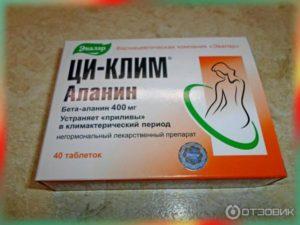 Лекарство от приливов во время климакса