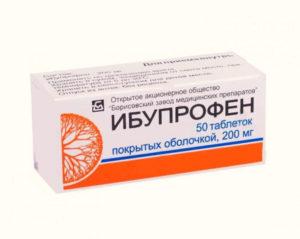 Антибиотик при воспалении придатков и яичников