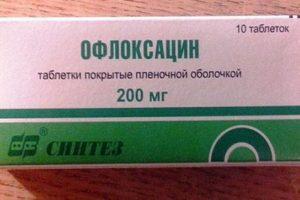 Антибиотики при воспалении яичников у женщин название