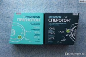 Витамины для яичников при планировании беременности