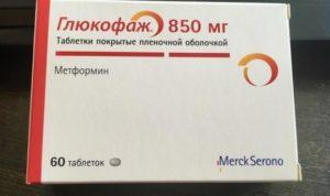 Глюкофаж при поликистозе яичников