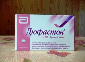 Как принимать дюфастон при миоме и эндометриозе