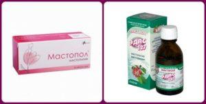 Препараты от кисты молочной железы
