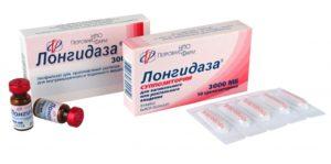 Лонгидаза при эндометриозе