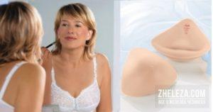 Бюстгальтер после удаления молочной железы