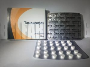 Таблетки тамоксифен при раке молочной железы