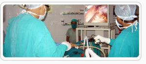 Лапароскопия эндометриоз