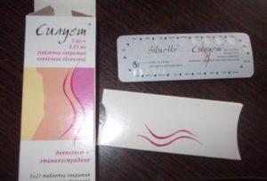 Силуэт при эндометриозе