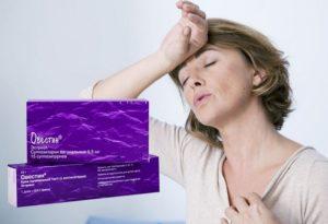 Овестин препарат при климаксе