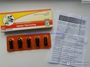 Спринцевание при эндометриозе чистотелом