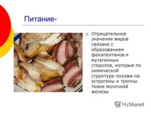 Правильное питание при заболевании молочной железы