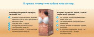 Гормональные препараты для увеличения молочных желез у женщин