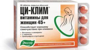 Препараты от головокружения при климаксе