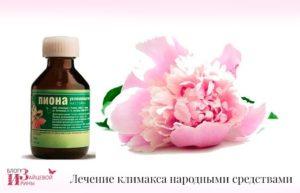 Климакс лечение народными средствами