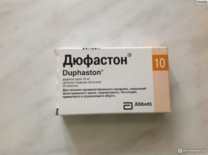Дюфастон при дисфункции яичников
