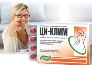 Помощь при климаксе приливы лекарства