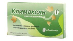 Эффективные препараты от климакса