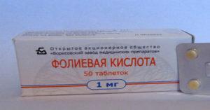 Фолиевая кислота при климаксе