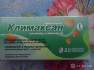 Таблетки для облегчения симптомов климакса