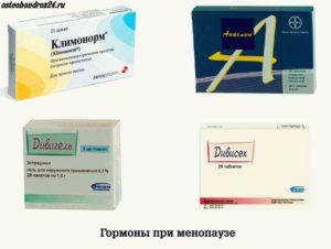 Назначение гормонов при климаксе