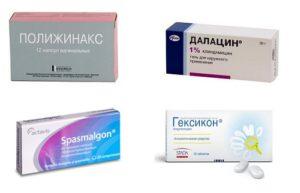От кисты яичника таблетки