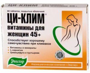 Препараты при климаксе от которых не поправляются