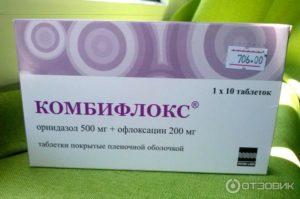 Лекарства при воспалении яичников